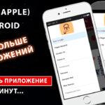 youtube_cover_global_app
